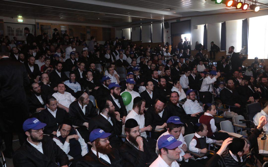 אדיר במלוכה-Special Chol Hamoed Pesach Event for Boys